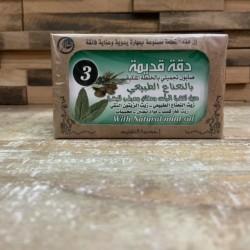 N°3 Savon d'Alep à la...