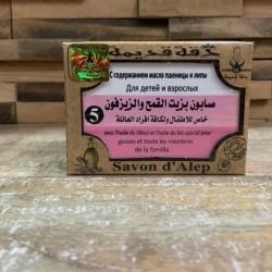 N°5 Savon d'Alep à l'huile...